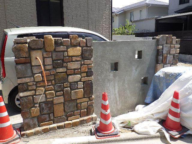 http://teraoengei.sub.jp/blog/RIMG0040.JPG