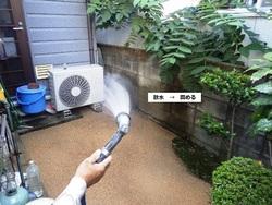1-3 散水→固める.JPG