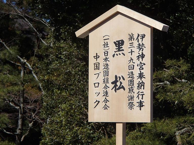 http://teraoengei.sub.jp/blog/fuda.JPG